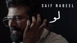 Saif Nabeel – Loo
