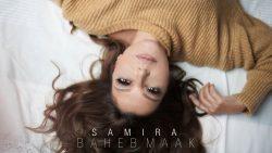 Samira Said – Baheb Maak