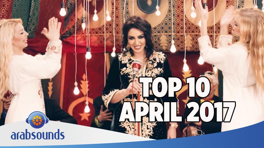 top_10_april_2017