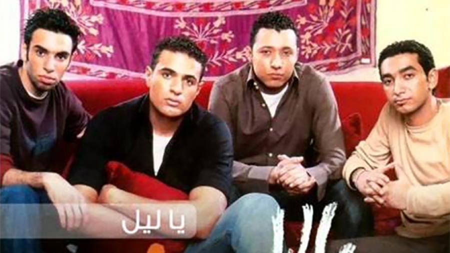 wama_yaleil
